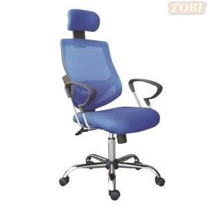 Ghế Lưới GL0036