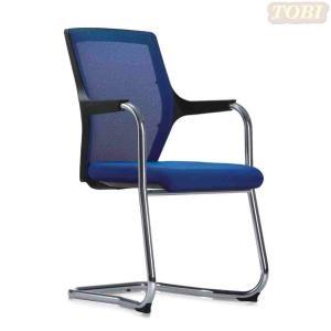 Ghế Lưới GL0037