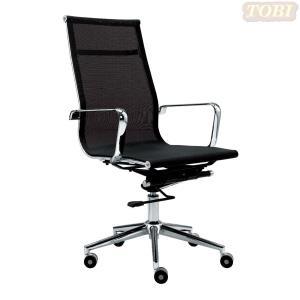 Ghế Lưới GL0038