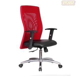 Ghế Lưới GL0041