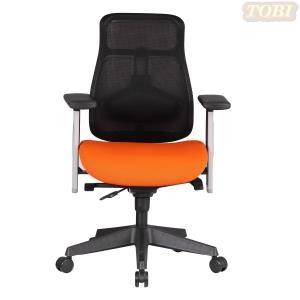 Ghế Lưới GL0043