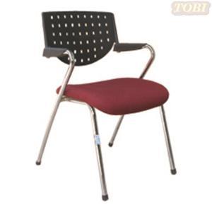 Ghế Phòng Họp GPH006