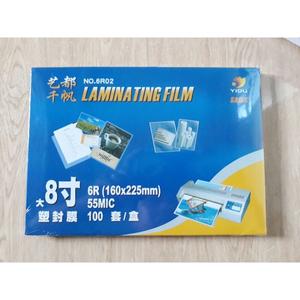 Giấy ép Plastic laminating Yidu khổ A5