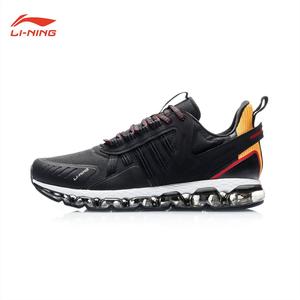 Giày thể thao nam chạy bộ giảm xóc Lining ARHP263-1