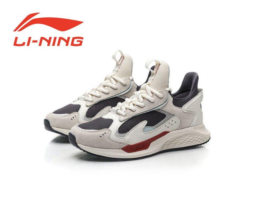 Giày thể thao nam chạy bộ Lining AGLP172-5