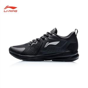 Giày thể thao nam chạy bộ nhẹ Lining ARBP085-2