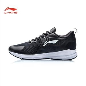 Giày thể thao nam chạy bộ nhẹ Lining ARBP085-3