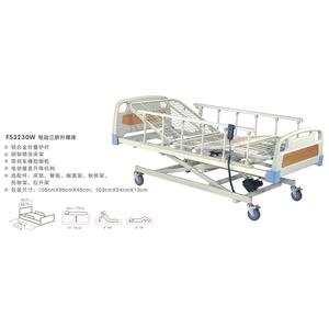 Giường điện 3 chức năng Foshan FS3230W