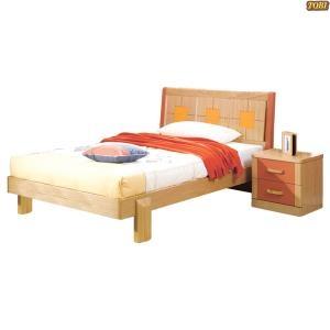 Giường ngủ baby GBB07