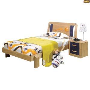 Giường ngủ baby GBB08