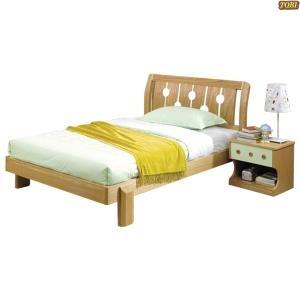 Giường ngủ baby GBB09