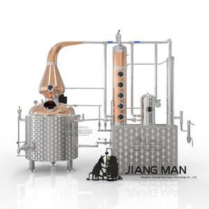 Hệ thống chưng cất đa năng cao cấp 2000 lít Jiang-Man