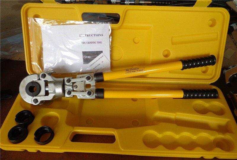 Kìm bóp tóp đầu ống thủy lực HHF-32S
