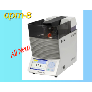 Máy đo điểm chớp cháy cốc kín pmcc tự động