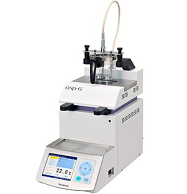 Máy đo điểm chảy mềm tự động