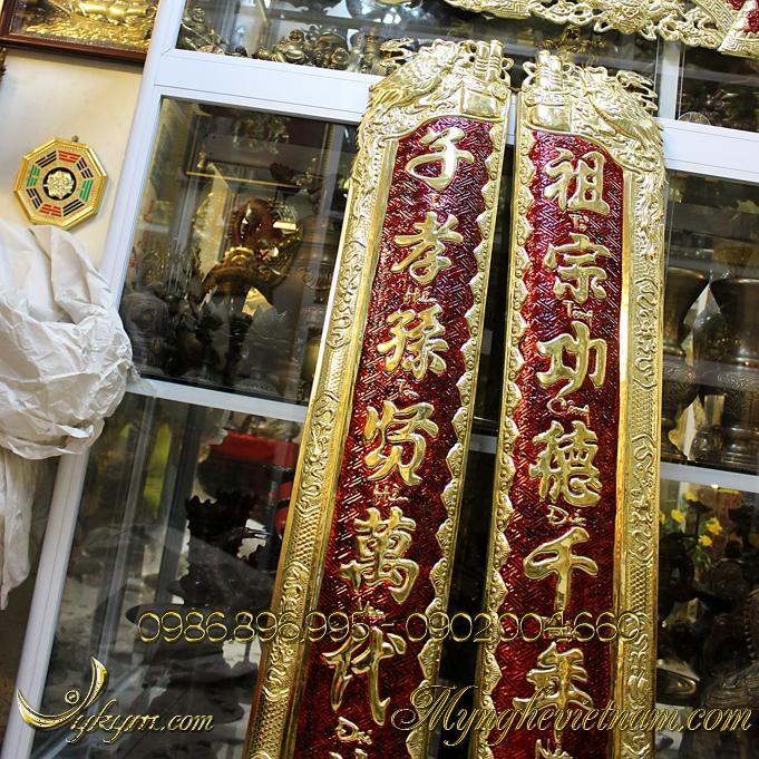 Cuốn thư Đức Lưu Quang bằng đồng 1m55, nền đồng sơn đỏ. Bộ hoành phi câu đối được dùng trong nhà thờ, thờ cúng tại gia đình