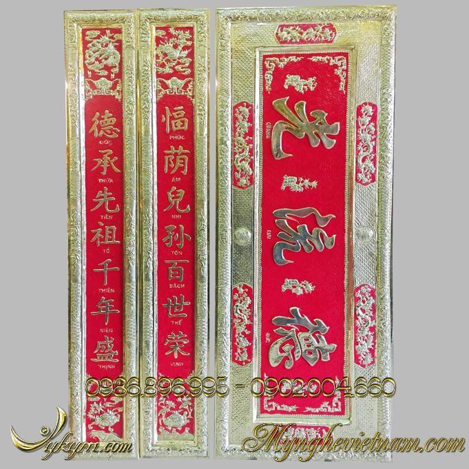 Hoành phi câu đối khung đồng 1m55 đồng vàng sơn đỏ