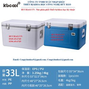 Hộp bảo quản Vacxin 33 lít