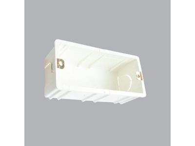 Hộp Box Âm Tường Cho Ổ Cắm Cạo Râu Hình Chữ Nhật N04