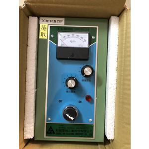Hộp điều khiển DC TORQUE(2HP-5HP)