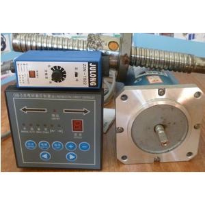 Hộp điều khiển sàng biên GB-5