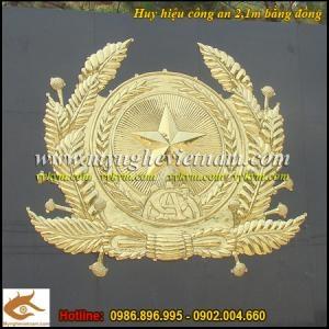 Huy hiệu Công An Nhân Dân bằng đồng