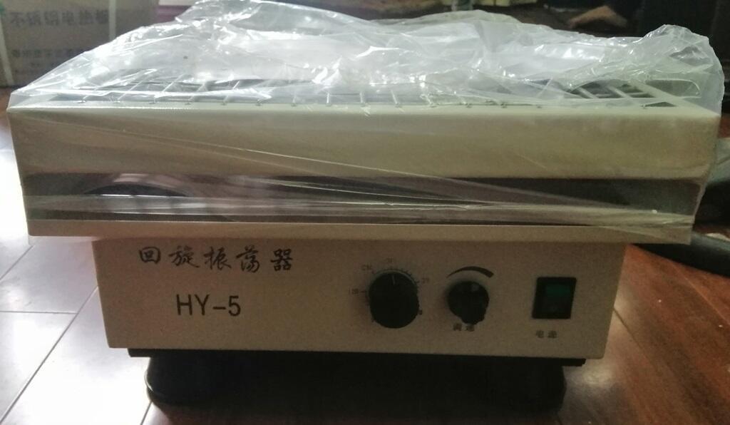 Máy lắc tròn HY-5
