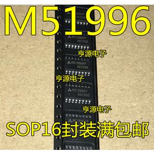 IC M51996FP
