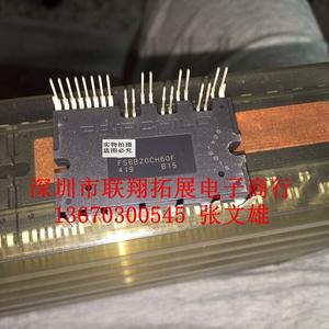 IGBT FSBB30CH60F