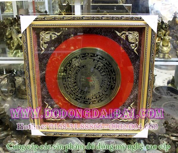 Quà tặng mỹ nghệ dành cho người nước ngoài, mặt trống đồng có bản đồ việt nam, Tranh đồng mặt trống đồng ăn mòn làm quà tặng đối tác cao cấp kích thước 60x60cm
