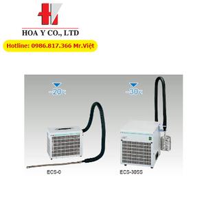 Immersion Cooler ECS-0 Thiết bị làm lạnh nhúng chìm Eyela