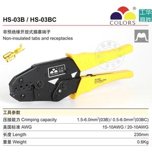 Kềm bấm đầu cos Ghim HS-03BC 0.5 - 6mm2