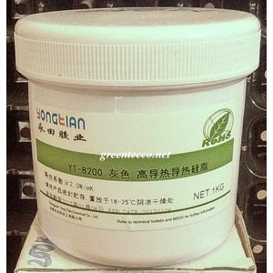 Kem dẫn nhiệt/ Keo tản nhiệt YT-8200 - Hũ 1 kg (1000 gam)