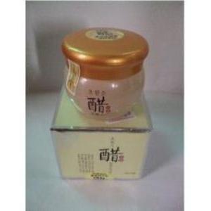Kem sâm trắng Guoyao 9 tác dụng siêu trắng