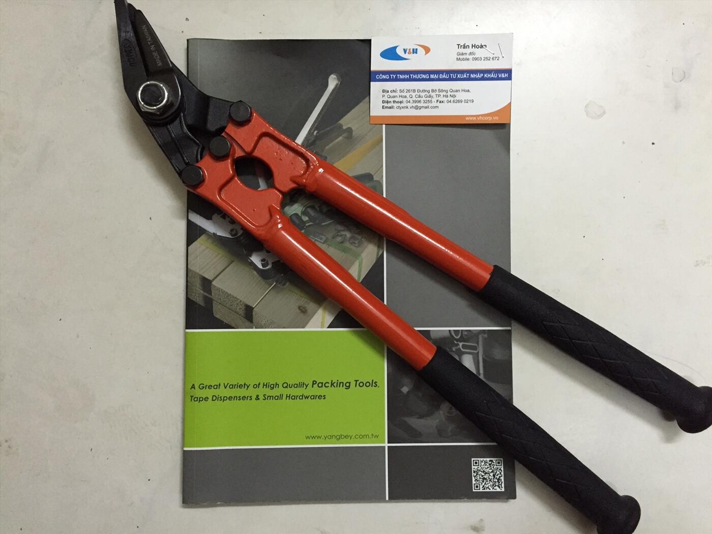 Kìm - Kéo cắt dây đai Thép YBICO H300