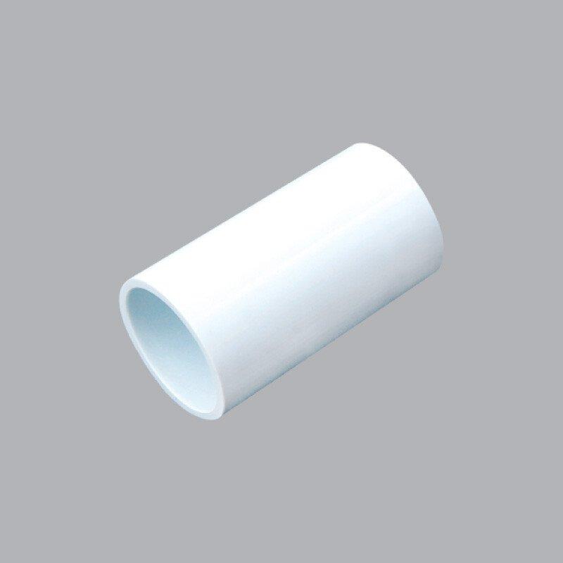 khớp nối trơn 25mm