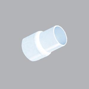 Khớp Nối Trơn Giảm 25-20mm
