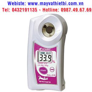 Khúc xạ kế Atago đo nồng độ acid formic - Model PAL-31S