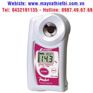 Khúc xạ kế Atago đo nồng độ natri cacbonat - Model PAL-63S