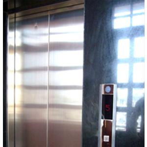 Khung bản hẹp: inox Sọc nhuyễn - Cánh cửa: inox Sọc nhuyễn