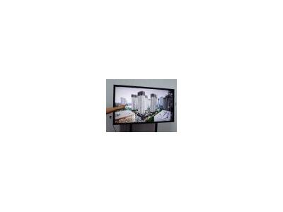 Khung tương tác hồng ngoại boxlight 70in