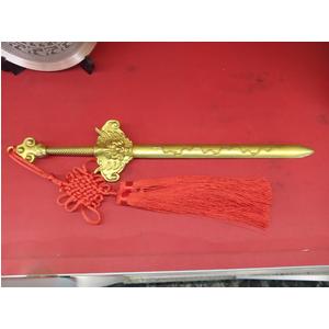 Kiếm đồng phong thủy mặt hổ phù dài 40cm