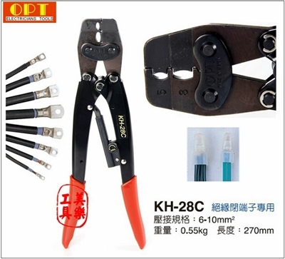 Kìm bấm cos OPT KH-28C