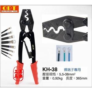 Kìm bấm cos OPT KH-38