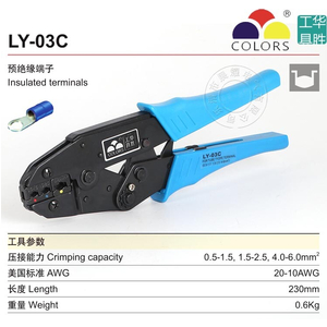 Kềm bấm đầu cos bọc nhựa 0.5 - 6mm2 LY-03C