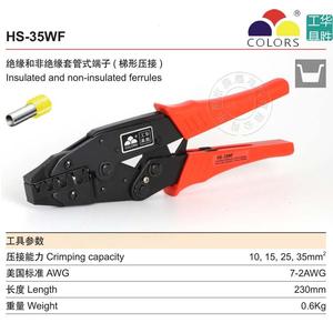 Kìm bấm đầu cos Pin rỗng 10 - 35mm2 HS-35WF