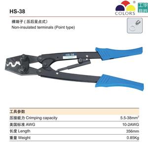 Kìm bấm đầu cos trần 5.5 - 38mm2 HS-38