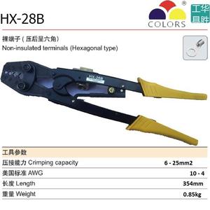 Kìm bấm đầu cốt trần lục giác 6 - 25mm2 HX-26B