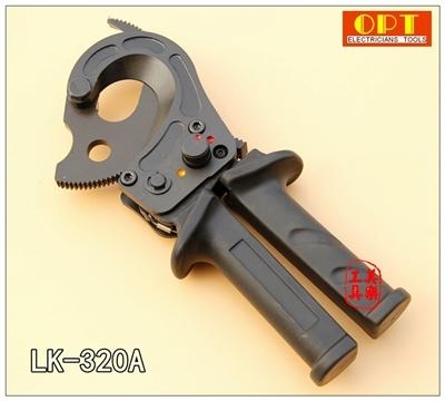 Kìm cắt cáp nhông OPT LK-320A