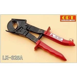 Kìm cắt cáp nhông OPT LK-325A, LK-520A